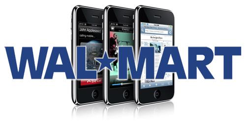 wmiphone3g.jpg