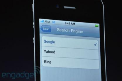 2010-06bing-iphone.jpg
