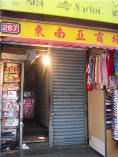 AdidasChinatown.jpg