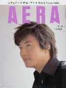 Aera20061002.jpg