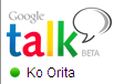 GoogleTalk.png