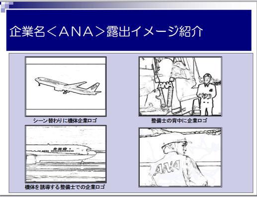 NihonMonitorBEResearch2.jpg