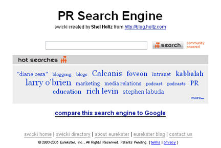 PRSearchEngine.jpg