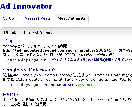 TechnoratiMostAuthority.png
