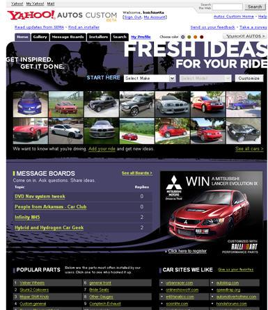 Yahoo!Autos Custom.jpg