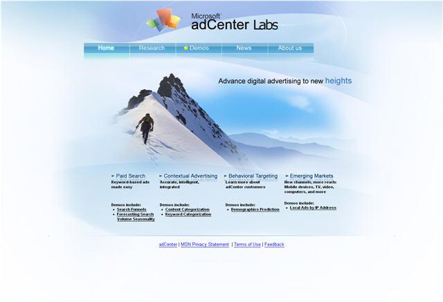adCenterLab.jpg