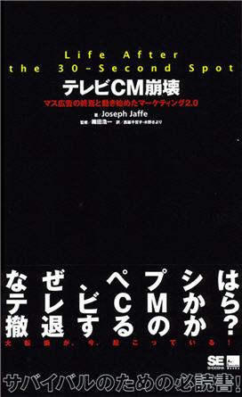 cm_cover s.jpg