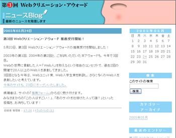 Webawardblog.png