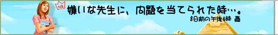 AMN-OtsukaBanner.jpg