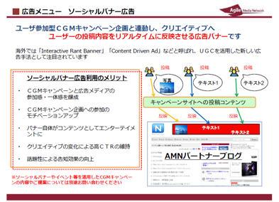 AMN-SocialBanner.jpg