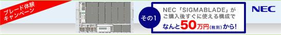 AMN200802NEC.jpg