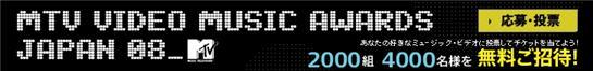 AMN200803MTV.jpg