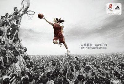 Adidasbasketball.jpg