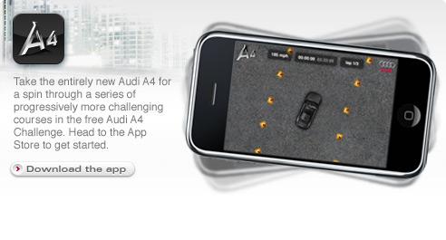 AudiiPhoneApp.jpg