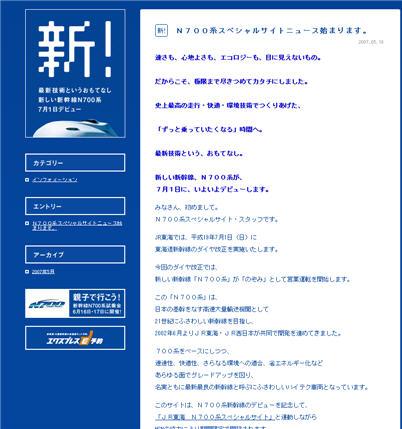 JRN700.jpg