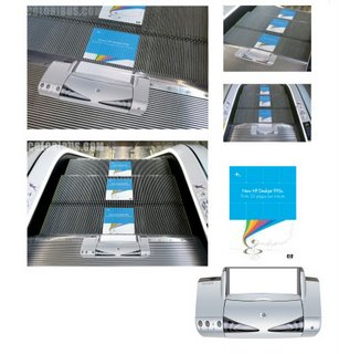 hp_printer_escalator.jpg