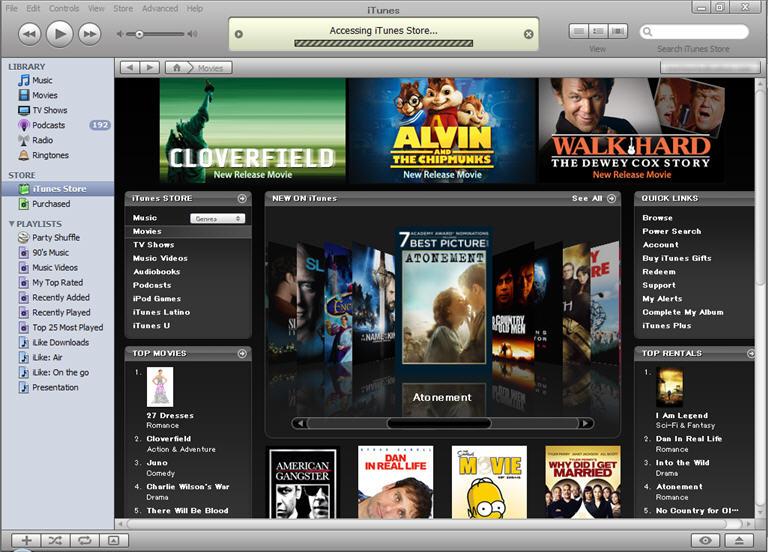 iTunesMovie200805.jpg