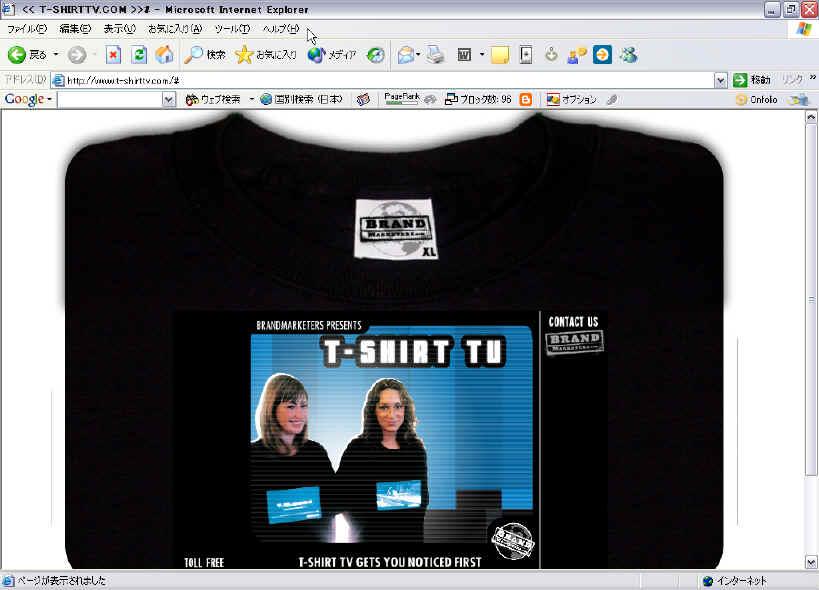 T-ShirtsTV