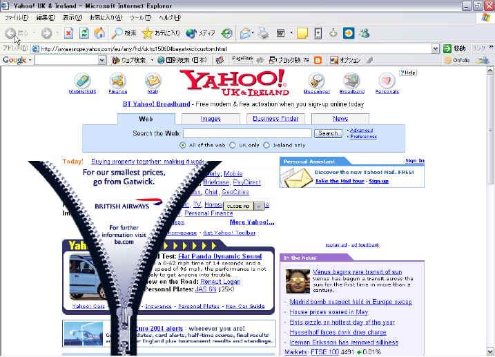 Yahoo-BA